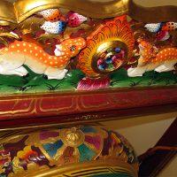 gong detail